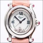 ショパール,Chopard,時計