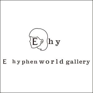 イーハイフンワールドギャラリー,E hyphen world gallery