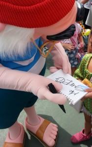 トウキョウディズニーランド,Tokyo Disneyland