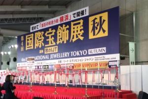 国際宝飾展,International Jewellery ,Tokyo,yokohama,株式会社アンテウス