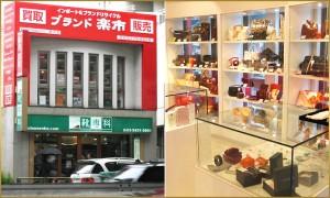 駒沢店,東京都,世田谷区,新春セール,初売り