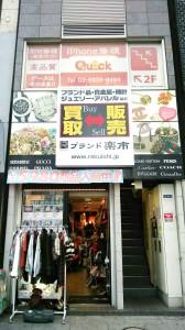 赤羽店,東京都,北区,ブランド楽市,株式会社アンテウス