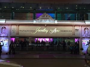 香港,ジュエリーショー,Hong Kong International Jewellery Show,エキシビジョンセンター,ブランド楽市