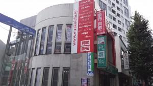 駒沢店,東京都,世田谷区,ブランド楽市,買取,販売