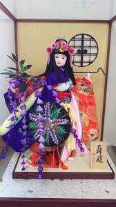 日本人形,藤娘,錦風作,雛人形