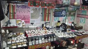 赤羽,東京都,北区,ブランド品,買取,販売,専門店,ブランド楽市