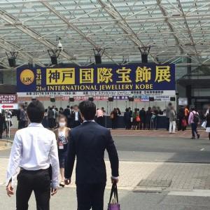 神戸国際宝飾展,IJK,神戸国際展示場,ブランド楽市,催事