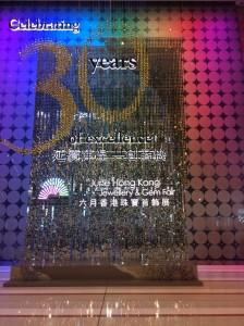 香港コンベンション&エキジビションセンター,HKCEC,香港ジュエリーショー,UBMジャパン株式会社主催,宝石,ジュエリー,ブランド楽市,催事
