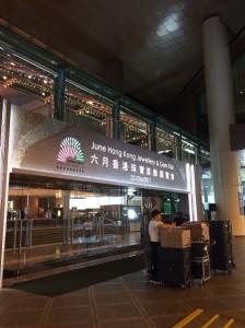 香港,ジュエリーショー,UBMジャパン株式会社主催,催事,ブランド楽市