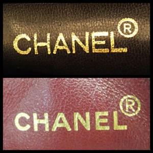 シャネル,CHANEL,真贋,偽物,コピー品,本物,正規品,ロゴ,ブランド楽市