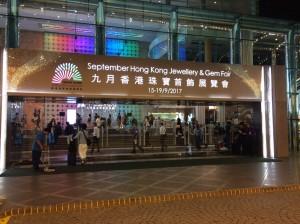 香港ジュエリーショー&ジェムフェア,催事,UBM,宝石,ジュエリー,ブランド楽市