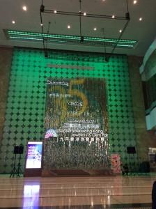香港ジュエリーショー&ジェムフェア,催事,UBM,35周年,宝石,ジュエリー,ブランド楽市