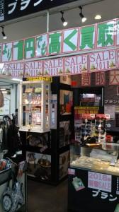吉祥寺店,東京都,武蔵野市,ブランド楽市,買取,販売,新春,セール