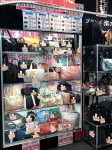 東京都,武蔵野市,吉祥寺店,9周年セール続行,最大30%OFF,ブランド楽市,買取,販売