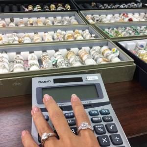 宝石,貴金属,指輪,リング,ネックレス,資産価値,鑑定,査定,無料,ブランド楽市,赤羽店