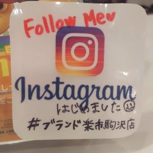 駒沢店,インスタグラム,Instagram,ブランド楽市,東京都,世田谷区,買取,販売