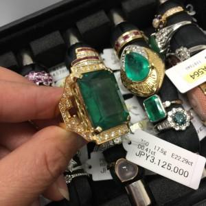 宝石,貴金属,終活,鑑定,資産価値,遺品整理,生前整理,ブランド楽市