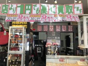 吉祥寺店,東京都,武蔵野市,8周年記念セール,去年の写真,4月で10周年,セール,ブランド楽市,買取,販売