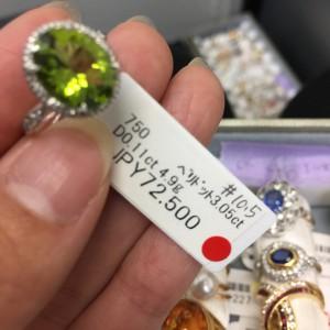 宝石,貴金属,形見分け,資産価値,遺品整理,生前整理,資産整理,資産,査定,真贋,ブランド楽市
