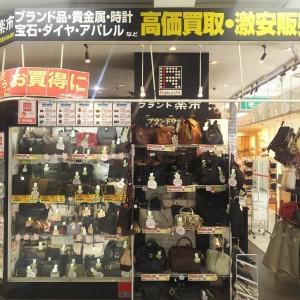 電池交換,武蔵野市,三鷹市,吉祥寺店,ブランド,腕時計