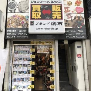 赤羽店,東京都,北区,ブランド楽市,アンテウス,買取,販売