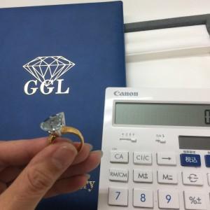 宝石,貴金属,鑑定,査定,ブランド楽市