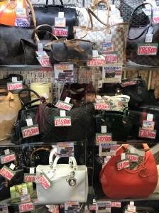 赤羽店,東京都,北区,クリスマスセール,ブランド楽市,アンテウス,買取,販売
