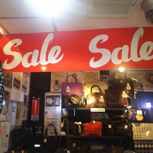 赤羽店,東京都,北区,sale,新春セール,全品セール,ブランド楽市,買取,販売