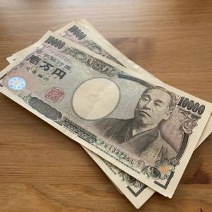 お金,マネー,給付金,使い道,ブランド,バッグ,資産価値,狙い目,売れる,買取,ブランド楽市