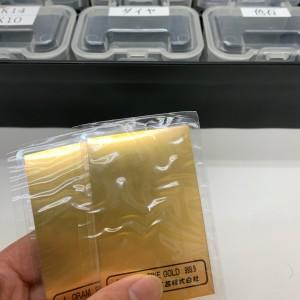 金,ゴールド,貴金属,買取,,ブランド楽市,赤羽店