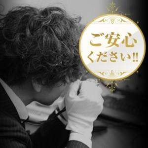 感染症対策,東京都,感染予防徹底宣言,ブランド楽市アンテウス